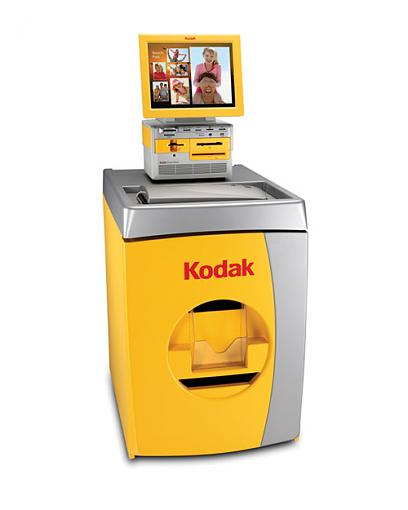 Kodak Picture Kiosk Software Version 1.5 &  Picture Kiosk GS Compact - Press Release-2.jpg