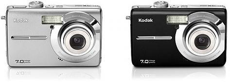 Kodak EasyShare M753 Digital Camera - Press Release-3.jpg