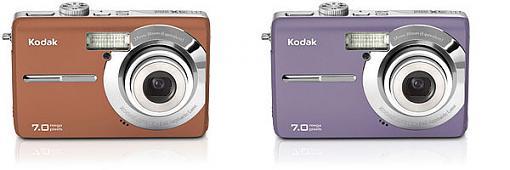 Kodak EasyShare M753 Digital Camera - Press Release-2.jpg