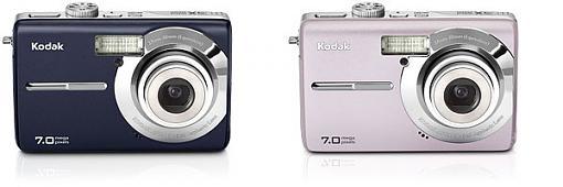 Kodak EasyShare M753 Digital Camera - Press Release-4.jpg