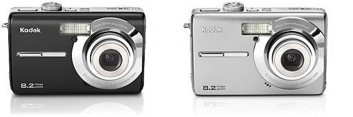 Kodak EasyShare M853 Digital Camera - Press Release-1.jpg