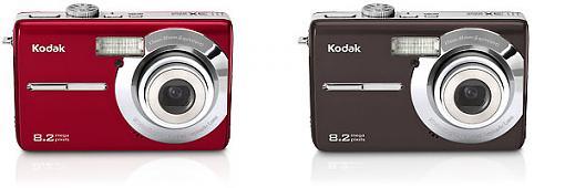 Kodak EasyShare M853 Digital Camera - Press Release-2.jpg