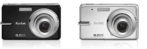 Kodak EasyShare M873 Digital Camera - Press Release-1.jpg