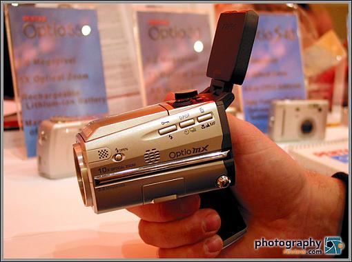 PMA 2004 - February 12-15-img_6429.jpg