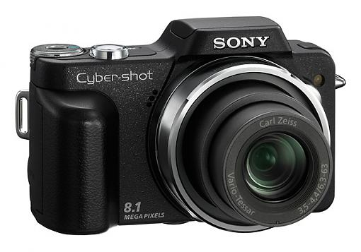 Sony Cyber-shot DSC-H3 Digital Camera - Press Release-dsc-h3_bk_ccw_lg%5B1%5D.jpg