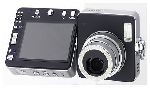Pentax Optio X Digital Camera - Press Release-optio-x_tilted.jpg