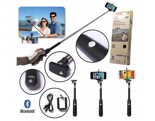 is it a good wireless selfie stick?-e2103105-0.jpg