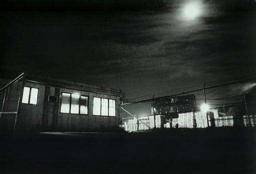 General Mills and Running Man-industry-night.jpg