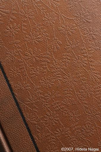 December Photo Project: Textures-textures-new-3.jpg