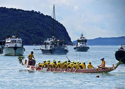 Hong Kong Dragon Boat Race-boatrace3.jpg