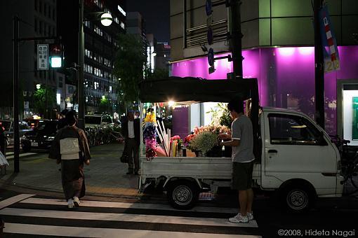 Japan!  My journey home.-nl-01-0050-.jpg