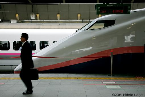 Japan!  My journey home.-tr-01-3913-.jpg