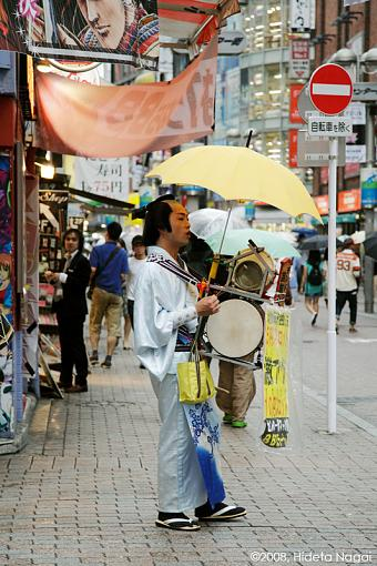Japan!  My journey home.-sv-02-5112-.jpg