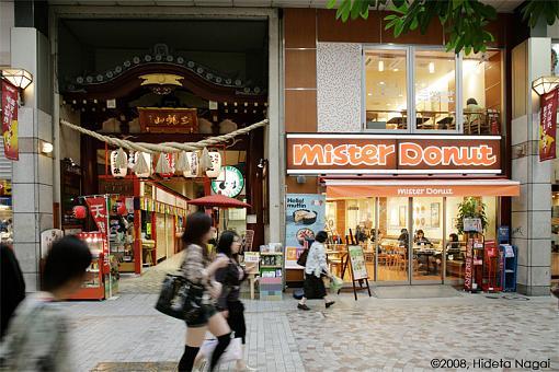 Japan!  My journey home.-op-1-4020-.jpg