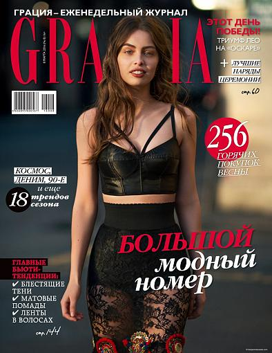 Actress Marie-Ange Casta for GRAZIA Mag by Me-marie-ange-casta-benjamin-kanarek-grazia-russia-fashion-issue-march-2016-01.jpg